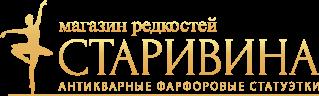 Магазин редкостей Старивина в Хабаровске